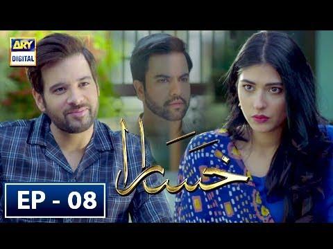 Khasara - Episode 8 - 24th May 2018 - ARY Digital Drama