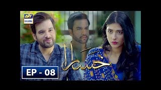 Khasara Episode 8 - 24th May 2018 - ARY Digital Drama