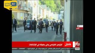 عاجل| شاهد.. الرئيس الفرنسيفرانسوا أولاند يدلي بصوته في الانتخابات