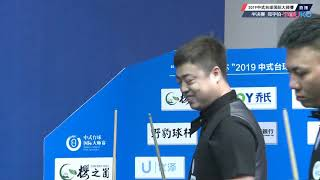 Zheng Yubo VS Yu Haitao - SF - 2019 World Chinese Pool Masters Linyi Station