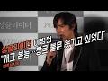 [눈TV] '싱글라이더' 이병헌