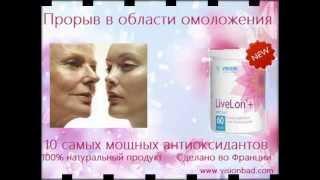 витамины при климаксе у женщин отзывы