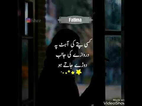 Whatsapp status Urdu Poetry beautifull