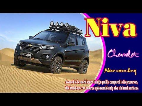 2019 Chevrolet (chevy) Niva   2019 chevy niva awd   2019 chevy niva off-road   New cars buy