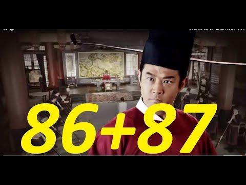 PHU KHAI PHONG TAP 86+87 VIETSUB (link bên dưới)