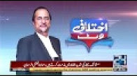 Ikhtelafi Note with Dr.Babar Awan - 24-06-2017 - 24 News HD