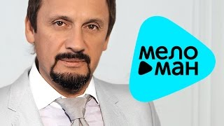 Премьера 2015 - Стас Михайлов - Сон, где мы вдвоём   (Official Audio)