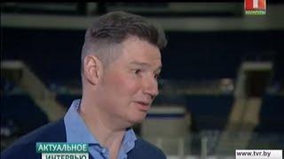Андрей Ковалев. Актуальное интервью