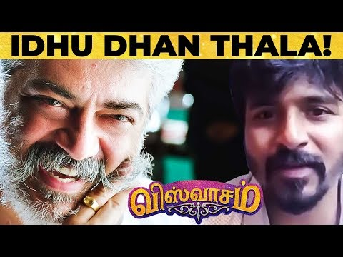 Viswasam Trailer: Thalapathy 63 Makers React | Thala Ajith Kumar | Nayanthara | Siva