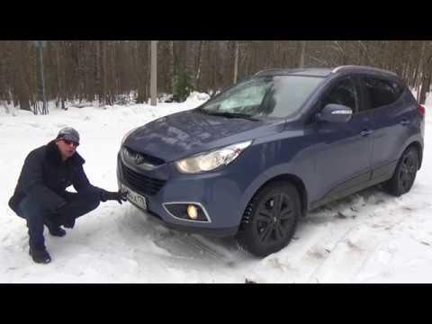 Hyundai ix35 тест драйв Надежный кореец