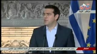 مؤتمر صحفي للرئيس عبدالفتاح السيسي ورئيس الوزراء اليوناني أليكسيس تسيبراس