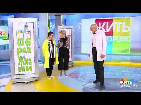 Болезни по наследству: рак яичников. Жить здорово!  06.12.2019