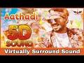Aathadi Enna Odambu | 8D Audio Song | Natpe Thunai | Hiphop Thamizha 8D Songs