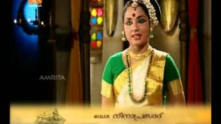 Neena Prasad on Swathi Thirunal Composition
