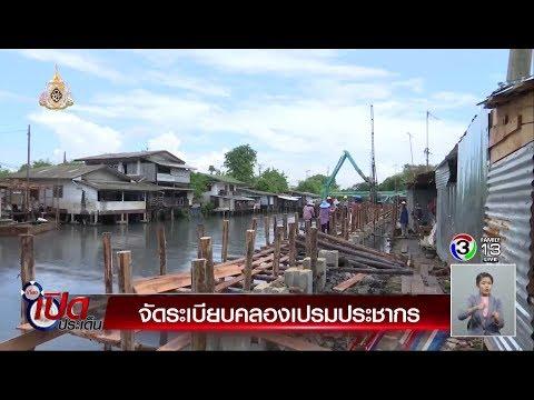 คนร้ายฉกทรัพย์ร้านวัสดุก่อสร้าง จ.ชลบุรี - วันที่ 03 Jun 2019