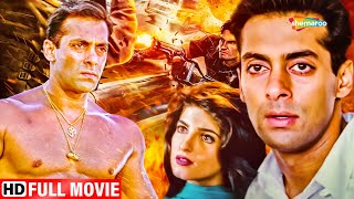 सलमान खान की सुपरहिट रोमांटिक मूवी (HD) - SALMAN KHAN ROMANTIC MOVIE - Jab Pyaar Kisi Se Hota Hai