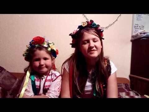 Отставной Бродяга: Діти вітають Міністра юстиції України