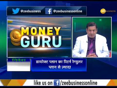 Money Guru: Lower returns in debt fund than equity fund|इक्व