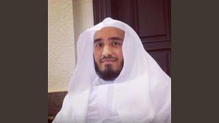 اذآن بصوت الشيخ هاشم السقاف مؤذن الحرم المكي جامع بن...