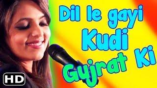 Dil Le gayi kudi gujrat di    Latest pahadi song    pramod gazta    desire    himachali tantra