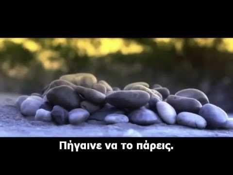 Best motivational video (Greek subtitles)