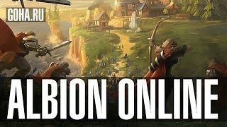 Albion Online - Обзор от портала GoHa.Ru