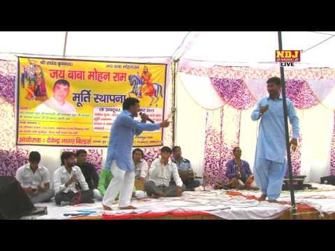 New Mohan Baba Bhajan | Jyada Garam Nir Nai Ke | Kholi Bhajan | Ndj Music
