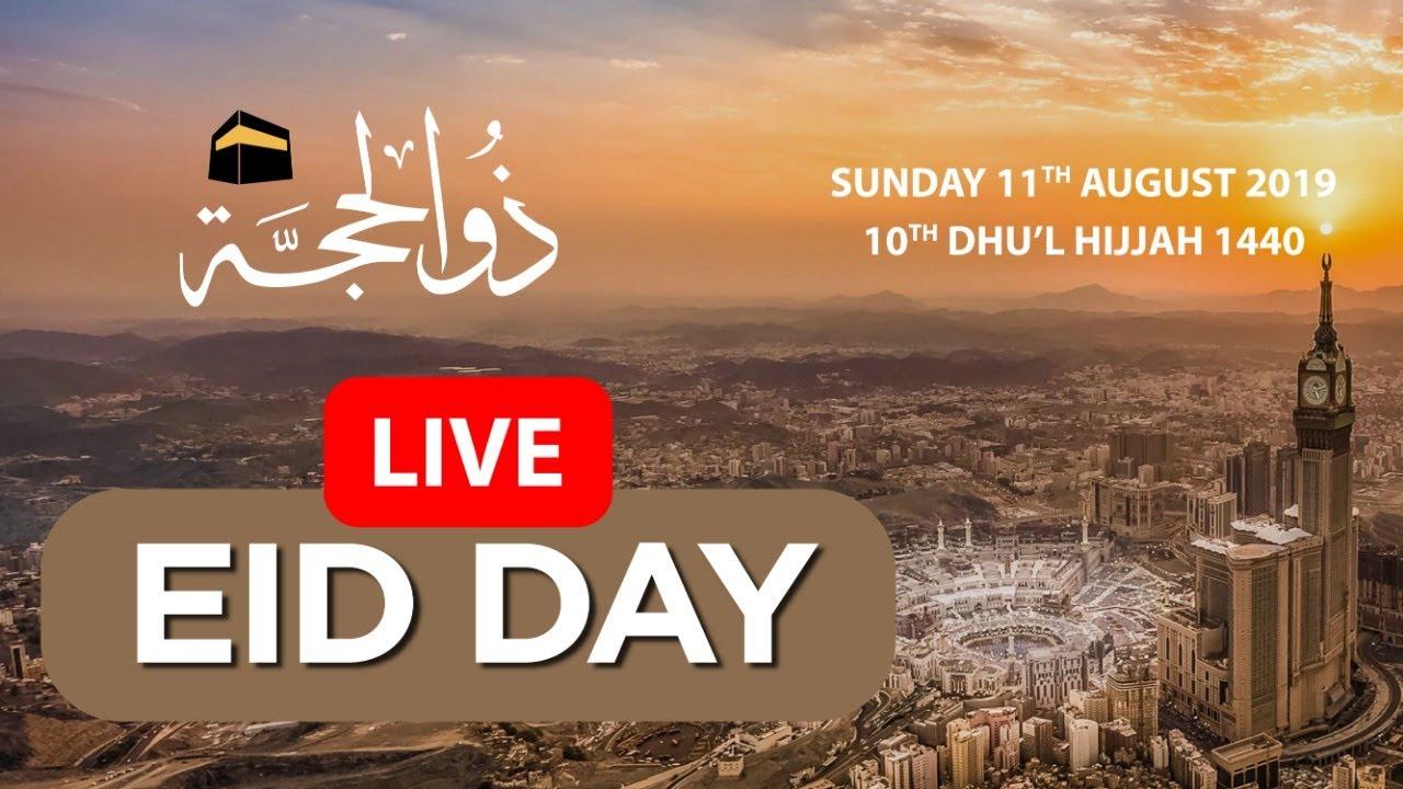 Eid 1440 LIVE | Hajj 2019 – Mina & Muzdalifah – ARABIC/ENGLISH –الحج بث  مباشر - عيد الاضحى