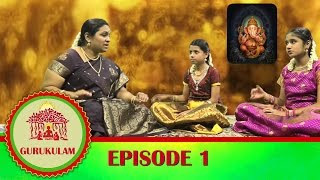 Thondhi Ganapathy | Gurukulam | Episode 1 | Vikku TV