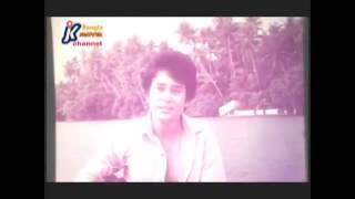 Hoytoba kichhu lok, Film  Miss Lanka,