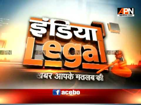 Watch: APN 'India Legal' Debate On 'Supreme Court on pellet-gun and stone pelting'