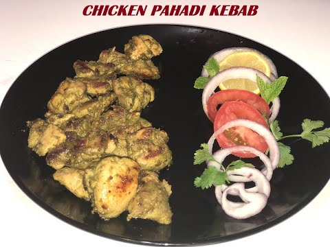 Tasty Chicken Pahadi Kebab | Murgh Pahadi Kabab | Indian Chicken Kabab Recipe by Shimi's Dastarkhaan