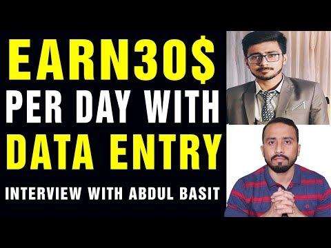 Earn Money Online through Data Entry Jobs in Pakistan    Interview With Hafiz Abdul Basit
