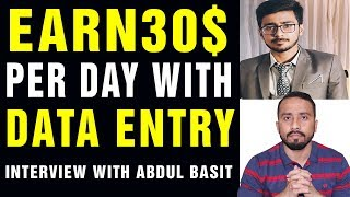 Earn Money Online through Data Entry Jobs in Pakistan || Interview With Hafiz Abdul Basit