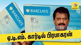 LTTE Prabhakarans Picture On ATM Cards In England   Latest World Tamil News