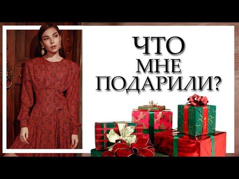 НОВОГОДНИЕ ПОДАРКИ | Уникальная шкатулка Gucci, проф.свет для видео | Карина Нигай