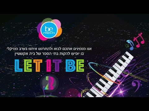 Let It Be 2
