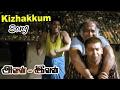Avan Ivan   Avan Ivan Tamil Movie Video songs   Kizhakkum Merkkum Video songs   Yuvan Shankar Raja