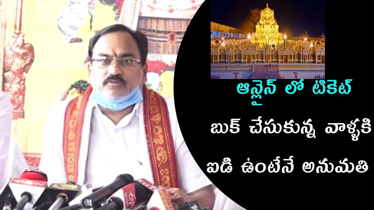 దుర్గమ్మ సన్నిధిలో VIPలకు ప్రత్యేక సమయాలు