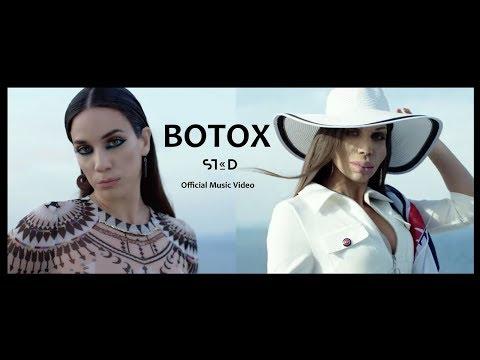 Κατερίνα Στικούδη - ΒOTOX | Official Music Video