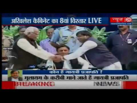 Tainted UP minister Gayatri Prajapati re-inducted during expansion of CM Akhilesh