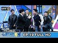 สวัสดี STATION | EP.19 | FULL HD | 9 มิ.ย. 61 | เวลา 11:30 น. | one31