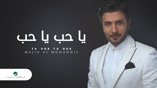 Repeat youtube video Majid Al Muhandis ... Ya Hob Ya Hob | ماجد المهندس ... يا حب يا حب
