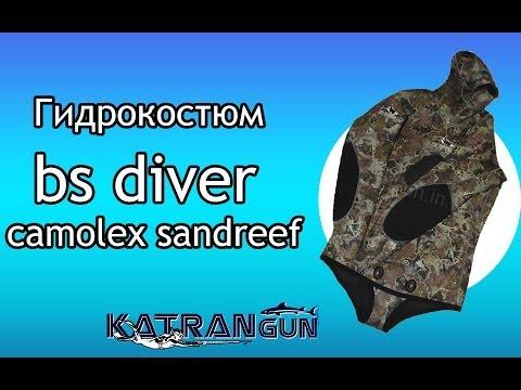 Гидрокостюм bs diver camolex sandreef