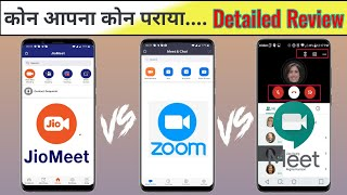 JioMeet vs Google Meet vs Zoom – Which video calling service should you use?