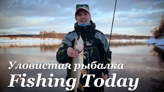 Ice Fishing Today