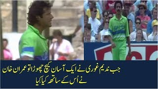 Imran Khan angry on Nadeem Ghouri after drop catch