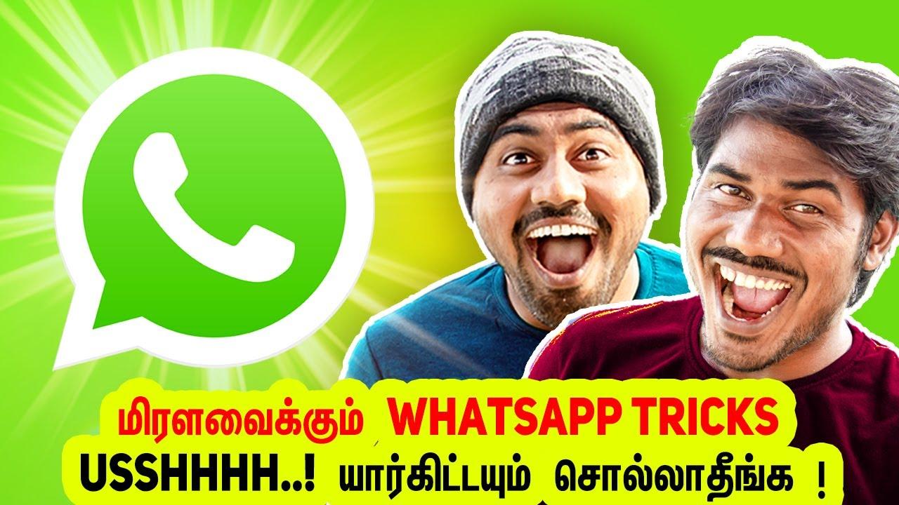 WhatsApp Tricks, Tips & Hacks 2021   Whatsapp Beta   Google