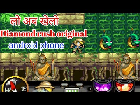 DIOMOND 💎 RUSH ORIGNAl GAME App NEW 2019//Diamond Rush Android Phone Me Kaise Khele 2019//pubg