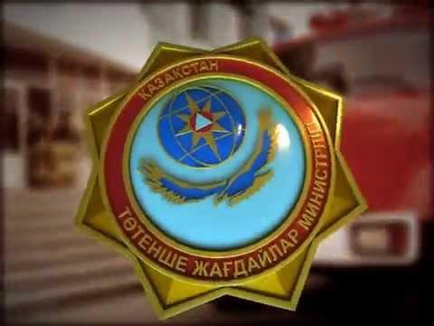 Пожар в школе  рус